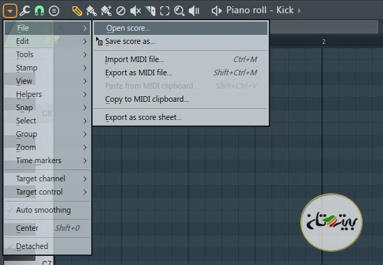 PianoRoll In FlStudio ( Main Menu )