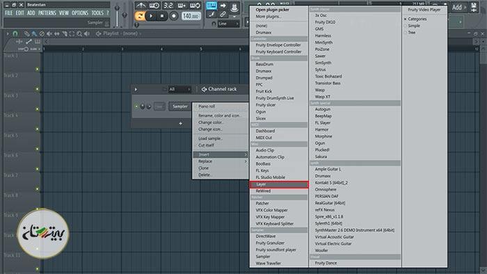 ترکیب چند ساز و لایه بندی در اف ال استدیو