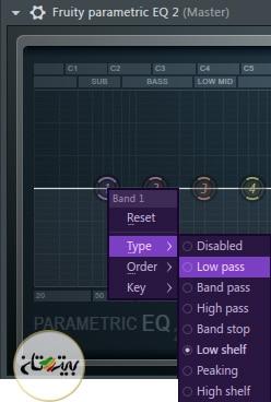تنظیمات باند در اکولایزر اف ال استودیو