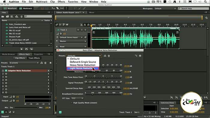 حذف نویز از صدای ضبط شده در نرم افزار Adobe Audiotion
