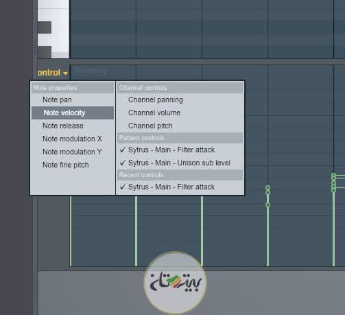 control data در اف ال استودیو
