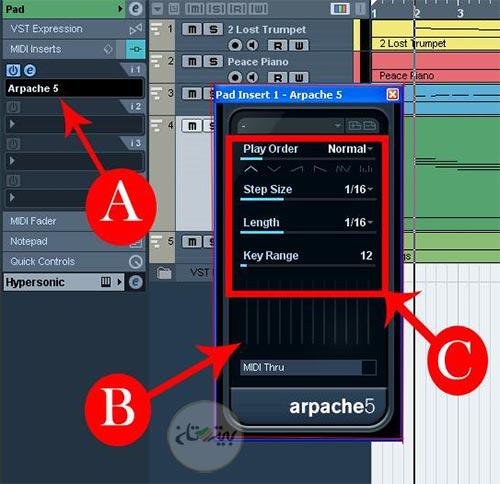 تنظیمات افکت های MIDI