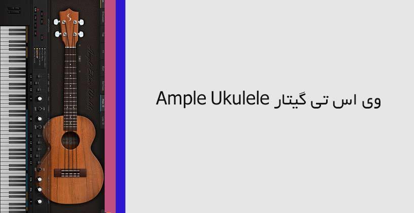 Ample-Sound-Ample-Ethno-Ukulele