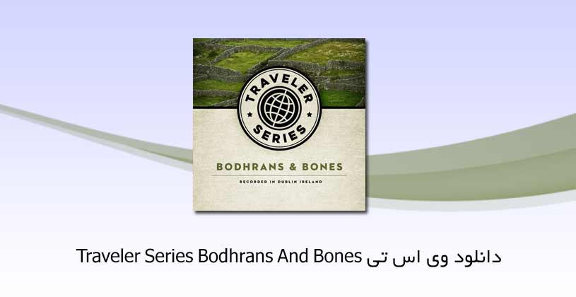 وی اس تی Traveler Series Bodhrans And Bones