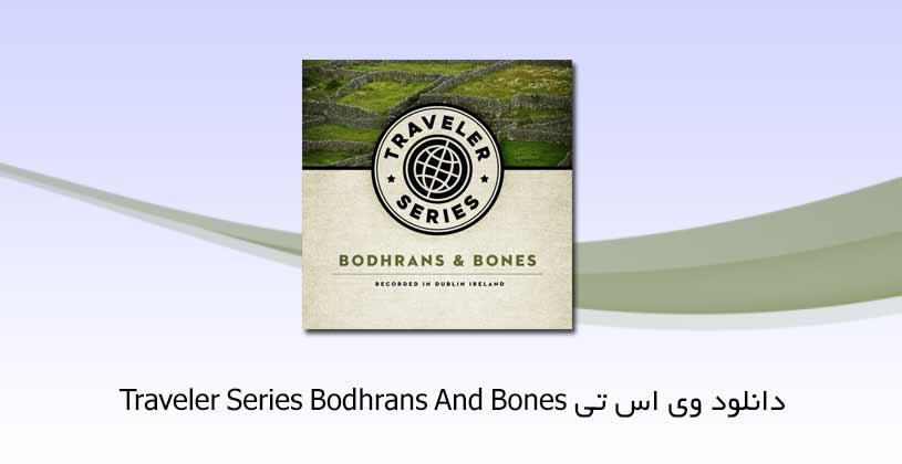 Photo of وی اس تی Traveler Series Bodhrans And Bones