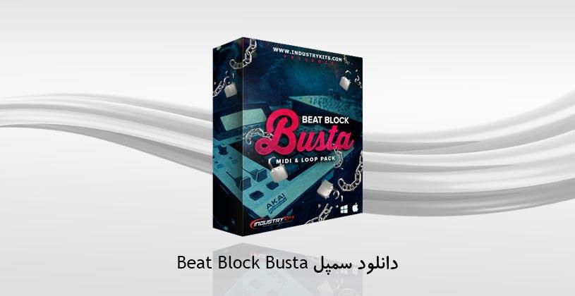Beat-Block-Busta-thumb