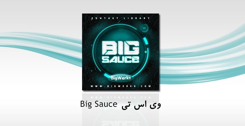 BigWerks-BigSauce-thumb