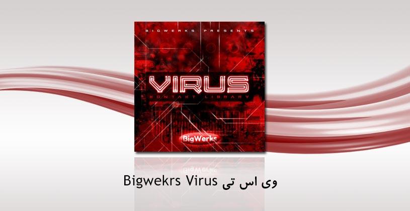 BigWerks-virus-thumb