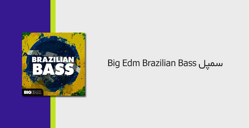 Big_EDM_Brazilian_Bass-thumb