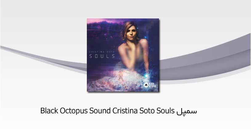 Black-Octopus-Sound-Cristina-Soto-Souls-thumb