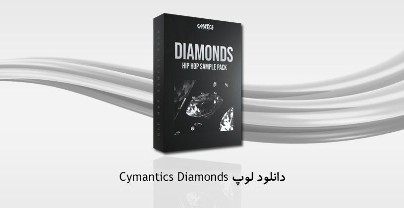 DIAMONDS-Product-Box-thumb