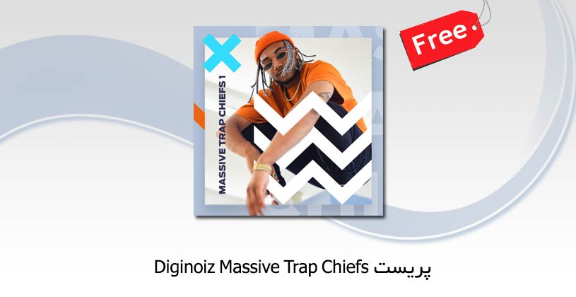 Diginoiz-Massive-Trap-Chiefs-1-For-MASSiVE-thumbb