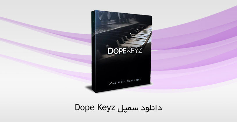 Photo of دانلود سمپل The Producer Choice Dope Keys