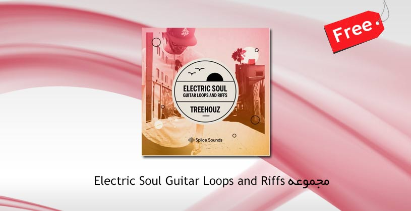 Photo of مجموعه Electric Soul Guitar Loops and Riffs