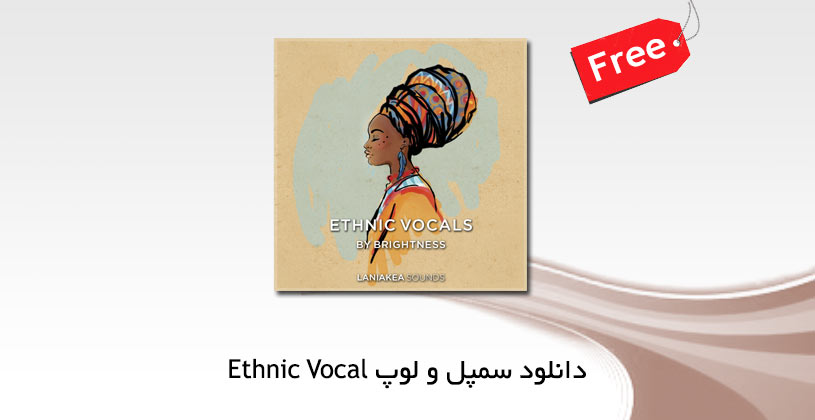 سمپل و لوپ Ethnic Vocal