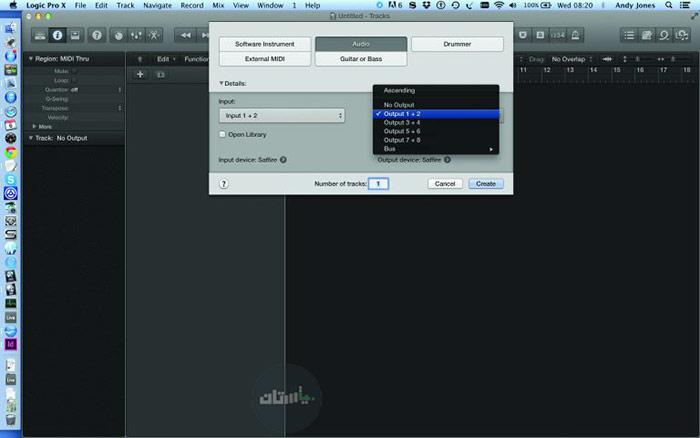 تنظیمات کارت صدای فوکوس رایت در Logic