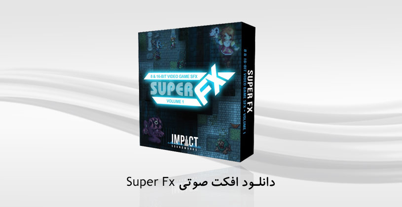 Impact-Soundworks-Super-FX-Volume