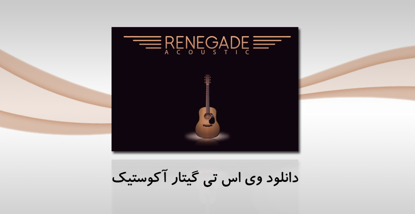 Photo of وی اس تیIndiginus Renegade Acoustic Guitar