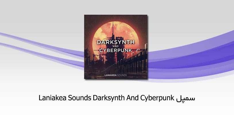 Laniakea-Sounds-Darksynth-And-Cyberpunk-WAV-thumb