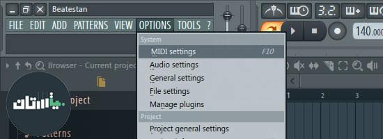 تنظیمات MIDI در اف ال استودیو