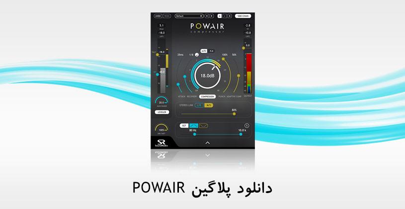 POWAIR-thumb