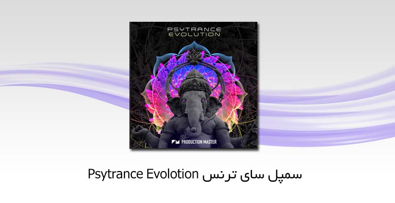 Production-Master-Psytrance-Evolution-thumb