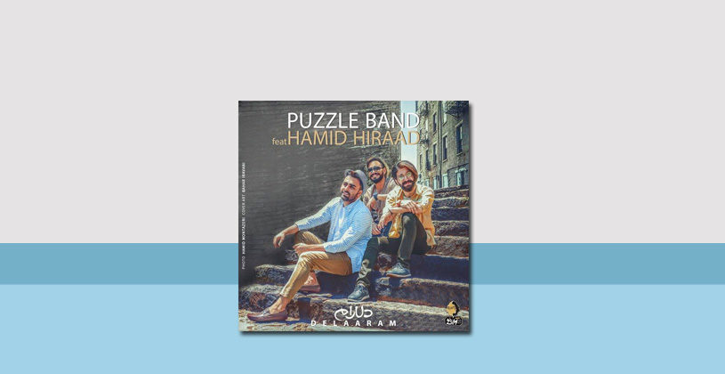 Puzzle-Band-Ft-Hamid-Hiraad-Delaram
