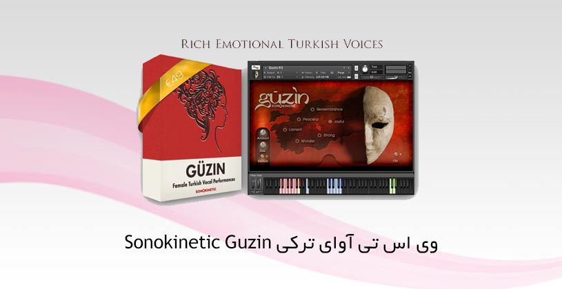 Sonokinetic-Guzin-thumb