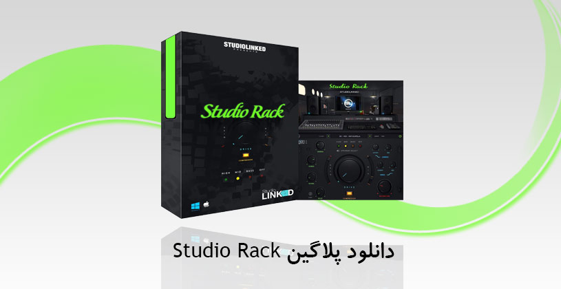 StudioLinked-Studio-Rack.thumb
