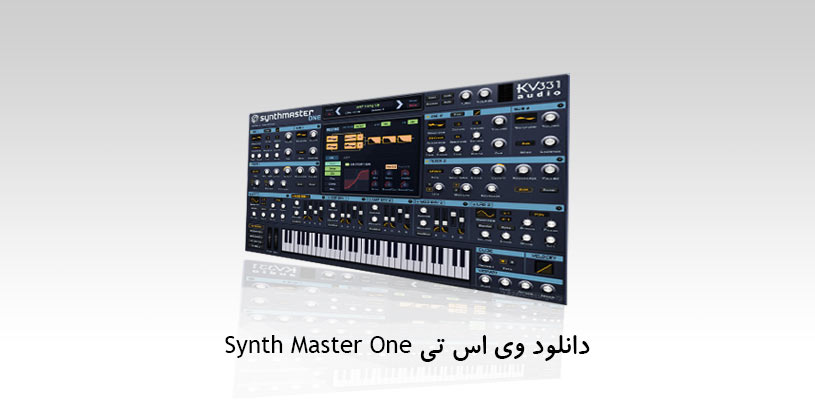 SynthMaster-thumb