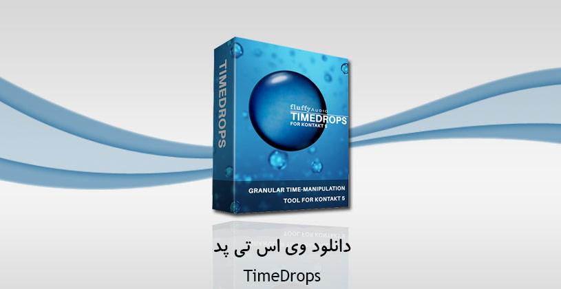 TimeDrops-thumb