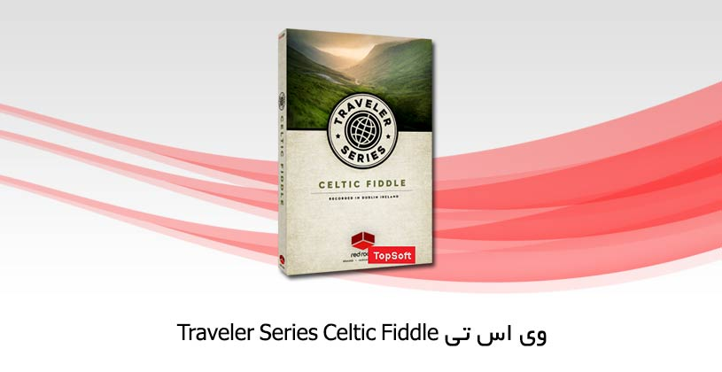 وی اس تی Traveler Series Celtic Fiddle
