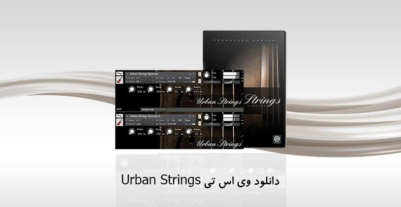 Urban-Strings-thumb