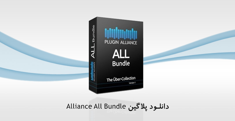 alliance-plugin-thumb