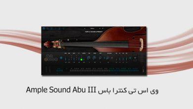 Photo of وی اس تی کنترا باس Ample Sound Abu III