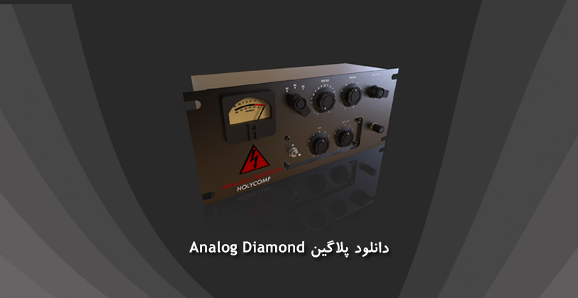Photo of دانلود پلاگین Analog Obsession Diamond Series Bundle