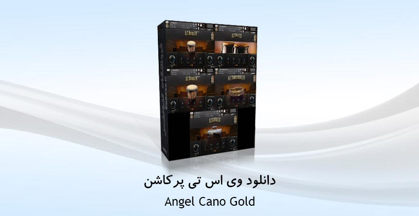 angel-cano-gold-thumb
