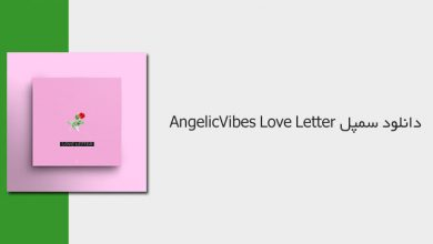 Photo of دانلود سمپل AngelicVibes Love Letter
