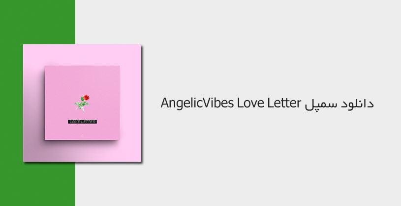 angelicvibes-thumb