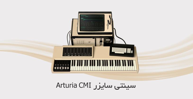 arturia-cmi-thumb