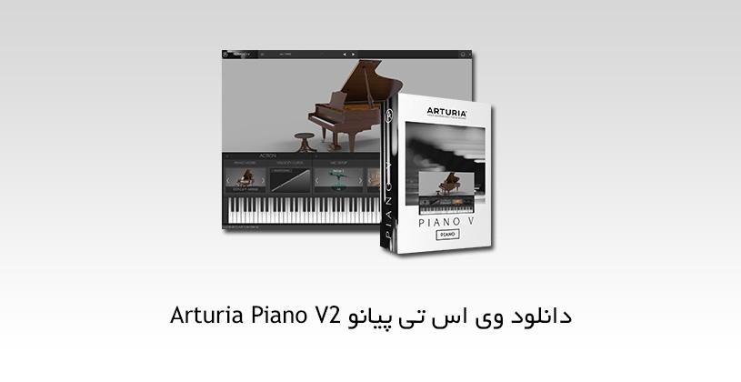 arturia-piano-thumb