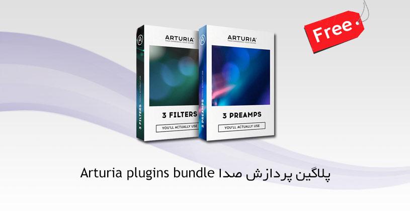 arturia-thumb-plugin
