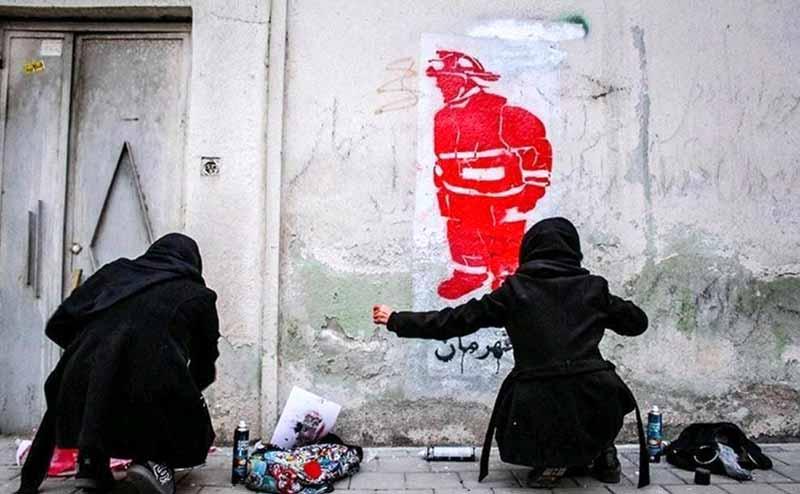گرافیتی در تهران