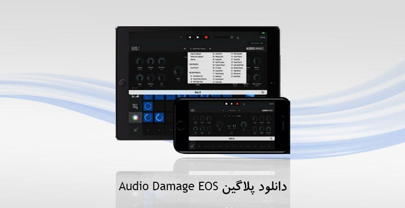 audio-damage-eos-thumb