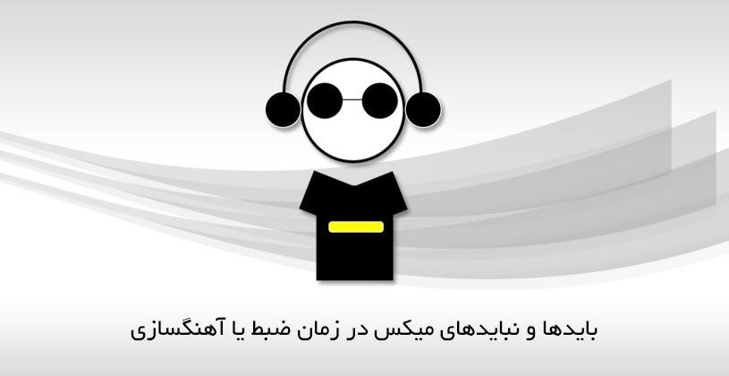 bayad-nabayad-mix-thumb