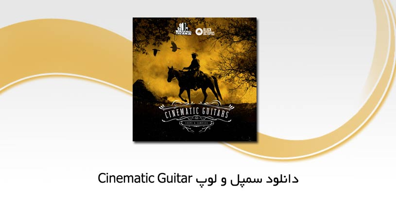 لوپ Cinematic Guitar