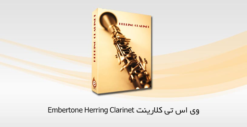 clarinet-thumb