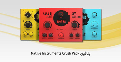 Photo of دانلود پلاگین Native Instruments Crush Pack