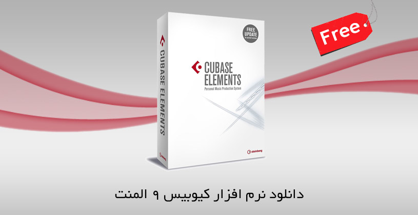 cubase-element9-thumb