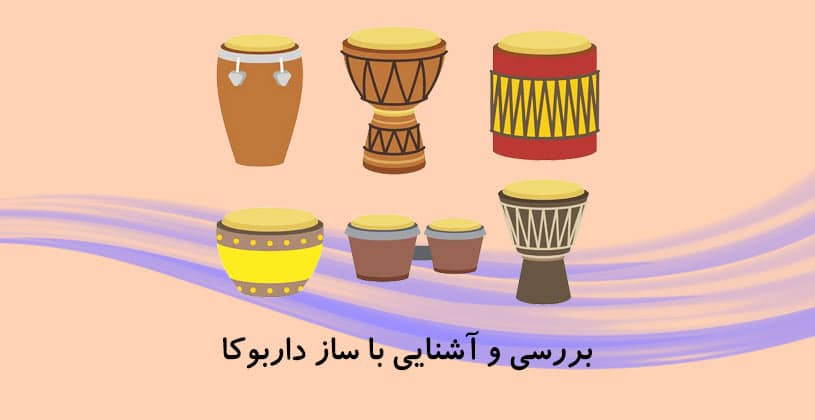 darbuka-whats-thumb